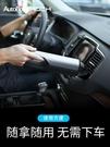 rock autobot車載汽車吸塵器無線充電家車兩用小型大功率強力專用 星河光年DF