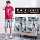 美式風格牛仔短褲...