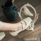 熱賣瑪麗珍鞋 2021夏季新款歐洲站串珠復古中跟瑪麗珍珍珠仙女風法式方頭單鞋女 coco