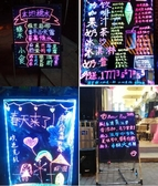 LED寫字板 led電子熒光板廣告牌彩色夜光閃光展示宣傳商用手寫字發光小黑板 超級玩家