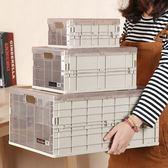 加厚可摺疊式車用收納箱塑料透明帶蓋大小號儲物箱儲物整理收納盒 卡布奇诺igo