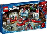 樂高LEGO SUPER HEROES 超級英雄 蜘蛛巢穴攻擊 76175 TOYeGO 玩具e哥