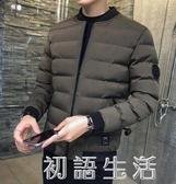 冬季棉衣男外套新款韓版潮流短款冬天加厚棉襖男冬裝羽絨棉服 初語生活