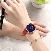 瑞之緣手錶女士時尚潮流女錶真皮帶防水錶學生石英錶韓版超薄伊芙莎