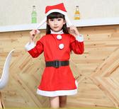可愛創意聖誕節服飾6 兒童聖誕老人服 聖誕禮物