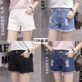 破洞牛仔短褲女夏新款韓版百搭顯瘦高腰寬鬆學生毛邊闊腿熱褲