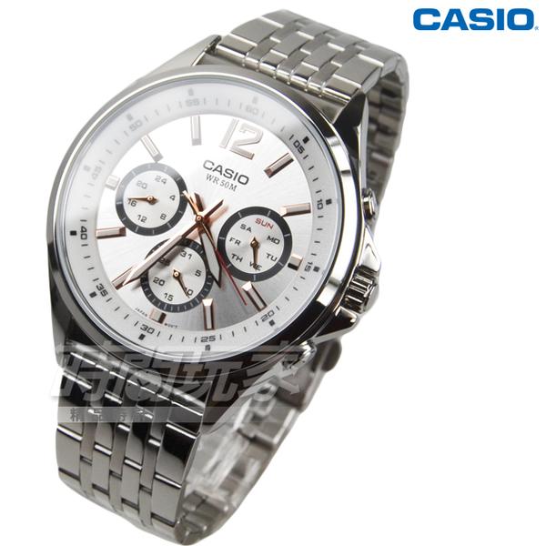 CASIO卡西歐 MTP-E303D-7A 歐美時尚三眼石英男錶 防水手錶 學生錶 不銹鋼 銀白 MTP-E303D-7AVDF