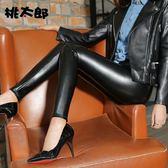 大碼皮褲女士秋冬季打底褲外穿黑色新款高腰加絨加厚緊身小腳褲 Mt8424『Pink領袖衣社』