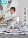 兒童搖馬 搖搖馬兩用兒童小木馬塑膠加厚1-2周歲寶寶周歲禮物嬰兒玩具 探索