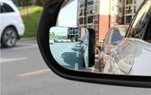 後視車用倒車360度可調高清無邊輔助鏡tz394【歐爸生活館】