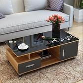 茶几 茶几簡約現代小戶型家用鋼化玻璃茶桌客廳桌子簡易創意茶几桌茶台【快速出貨】