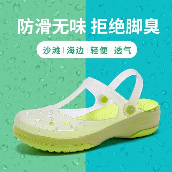洞洞鞋 洞洞鞋女防滑2021新款瑪麗珍果凍涼鞋平底夏季沙灘鞋厚底包頭拖鞋 歐歐