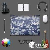 聯想ThinkPad E575/E570/E580筆記本貼膜E470/翼E480電腦貼紙