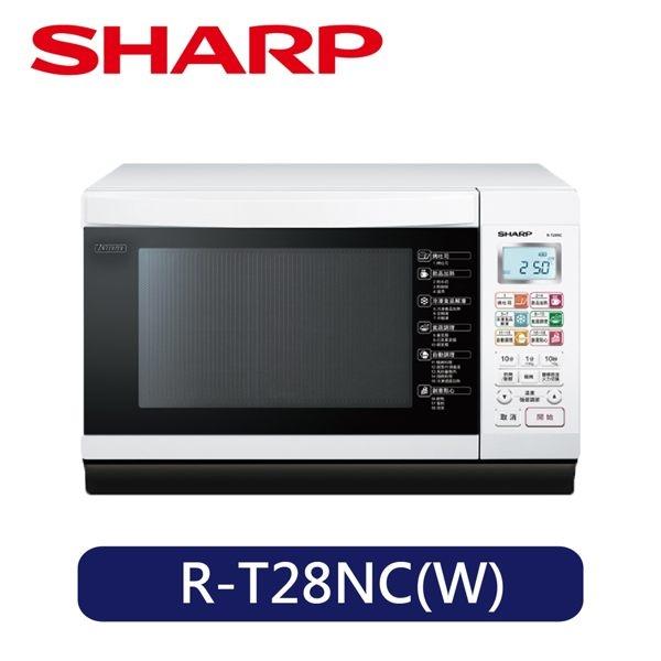 全新 SHARP | 27L 烘燒烤 變頻微波爐 R-T28NC(W)