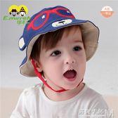 新生嬰幼兒帽子漁夫帽盆帽純棉小熊兒童帽子男女寶寶帽子太陽帽潮  遇見生活
