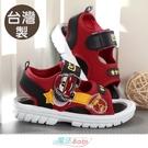 男童鞋 台灣製迪士尼閃電麥坤正版幼童外出嗶嗶涼鞋 寶寶鞋 魔法Baby