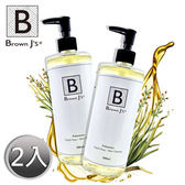 【Brown J s】玫瑰草精油 沐浴 洗髮 液態皂 (全身適用) 兩入組