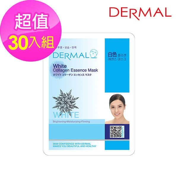 【南紡購物中心】【DERMAL】潤白保濕面膜30入組