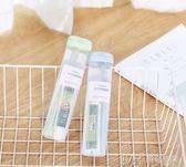 創意洗漱旅行用品多功能便攜式牙刷牙膏盒子戶外洗漱收納盒套裝     瑪奇哈朵