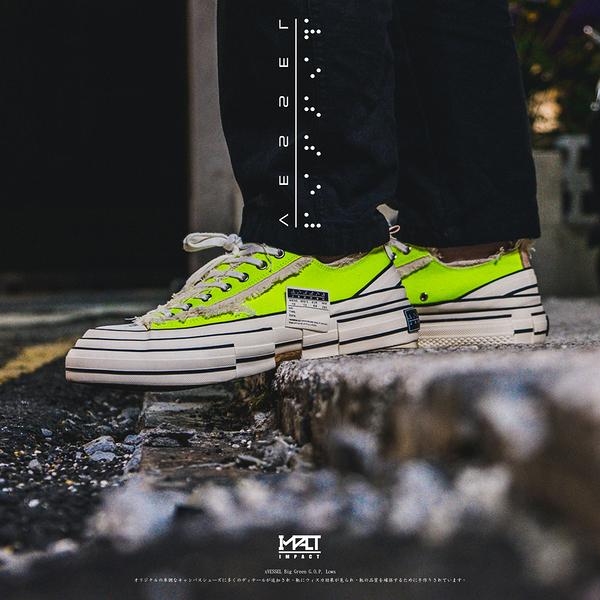 IMPACT xVESSEL Big Green G.O.P. Lows 解構帆布鞋 低筒 螢光綠 螢光黃 白 吳建豪