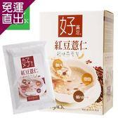 ANNJACK安納爵 低卡輕快料理燕麥餐-紅豆薏仁(7包/盒)【免運直出】