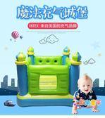 充氣蹦床 家用小型城堡兒童玩具充氣跳跳蹦蹦床 室內淘氣堡T 1色