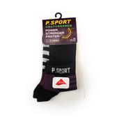 貝柔 全方位高強度足弓運動短襪 M 黑紫 2入組