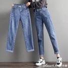牛仔褲鬆緊腰牛仔褲女寬鬆九分彈力哈倫褲子秋冬新款高腰顯瘦老爹褲 快速出貨