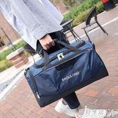 手提旅行包男大容量行李包斜背包短途出差旅行袋健身旅游包女  遇見生活