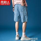 夏季工裝牛仔短褲男寬鬆直筒五分褲洗水休閒5分中褲男潮薄款褲衩