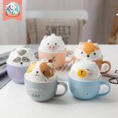 可愛杯子陶瓷帶蓋勺麥片早餐杯牛奶咖啡馬克杯創意超萌少女心水杯