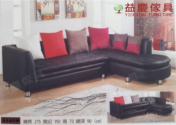 【大熊傢俱】A1 半牛皮L型沙發 皮沙發 L型沙發 功能沙發 儲藏沙發 (棗紅色展示)