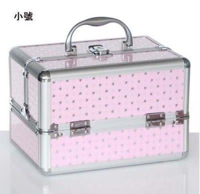 雙開門化妝盒收納 用具手提箱 大號【藍星居家】