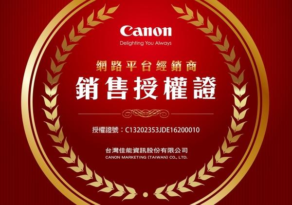 名揚數位 Canon EF 100mm F2.8L Macro IS USM 公司貨 一年保固 新百微 (一次付清)