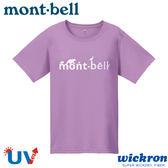 【Mont-Bell 日本 女 Wickron Mont-Bell短袖排汗T恤《丁香紫》】1114179/吸濕排汗/抗UV/休閒