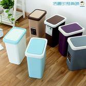 有蓋垃圾桶加厚按壓式家用垃圾筒