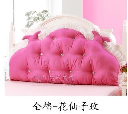 韓式田園公主床頭大靠背全棉大靠墊純棉床上雙人長靠枕含芯【1.5米花仙子玫】