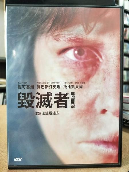 挖寶二手片-P02-003-正版DVD-電影【毀滅者】妮可基嫚 賽巴斯汀史坦 托比凱貝爾(直購價)