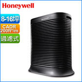Honeywell 漢威聯合True HEPA抗敏Console系列8-16坪空氣清淨機HPA202APTW黑色