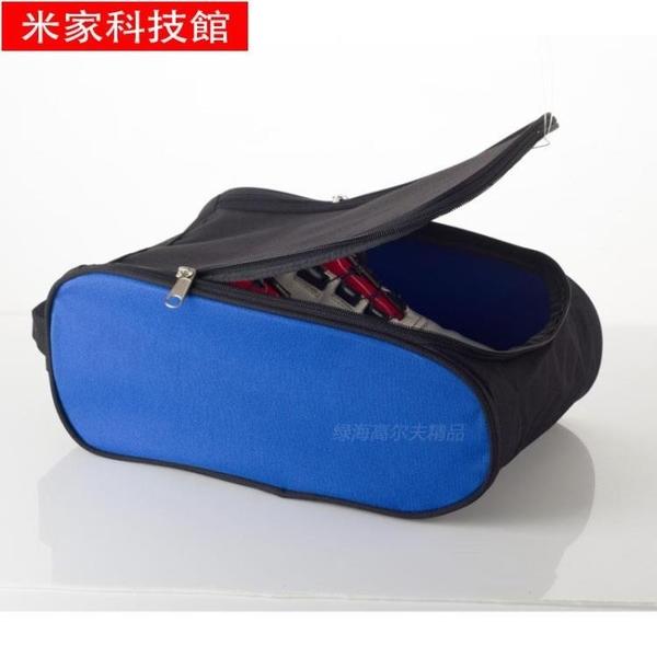 高爾夫鞋包 高爾夫球鞋袋男輕便防水時尚手包GOLF裝備包手提高爾夫鞋包女透氣 米家