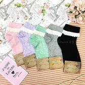 【KP】韓國 22-26cm 可愛花邊 少女 素色 粉 紫 綠 灰 黑 折襪 成人襪 襪子 DTT1000042