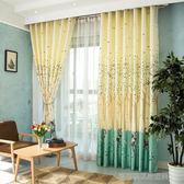 簡約現代窗簾成品飄窗客廳臥室半遮光窗簾布半遮光遮陽布  Cocoa