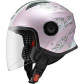 【東門城】ASTONE MJ AS2 淺桃銀 輕量化 加長型鏡片 藍芽孔位預留 四分之三罩安全帽