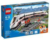 LEGO樂高 CITY 高速旅客列車 60051 TOYeGO 玩具e哥