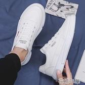 新款男鞋韓版潮流百搭帆布板鞋休閒潮鞋白鞋夏季透氣運動小白 花樣年華