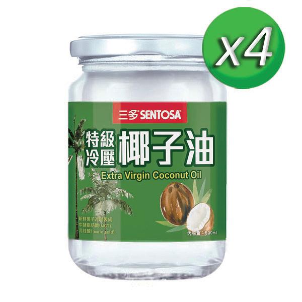 【免運】三多生技 特級冷壓椰子油x4瓶(500ml/瓶)_含月桂酸~幫助新陳代謝