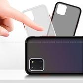 Dapad for Samsung Galaxy Note 10 Lite / Note 10 / Note 10+ 極致耐衝擊防摔殼 請選型號與顏色