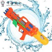 水槍夏日大號噴水槍高壓兒童氣壓水槍遠射程寶寶戶外沙灘戲水玩具【1件免運好康八折】