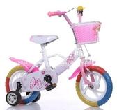 兒童自行車男女孩12 14 16 18吋腳踏車LG-286889