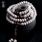 高密星月菩提子108顆手串男女佛珠項鏈菩提手鏈配飾